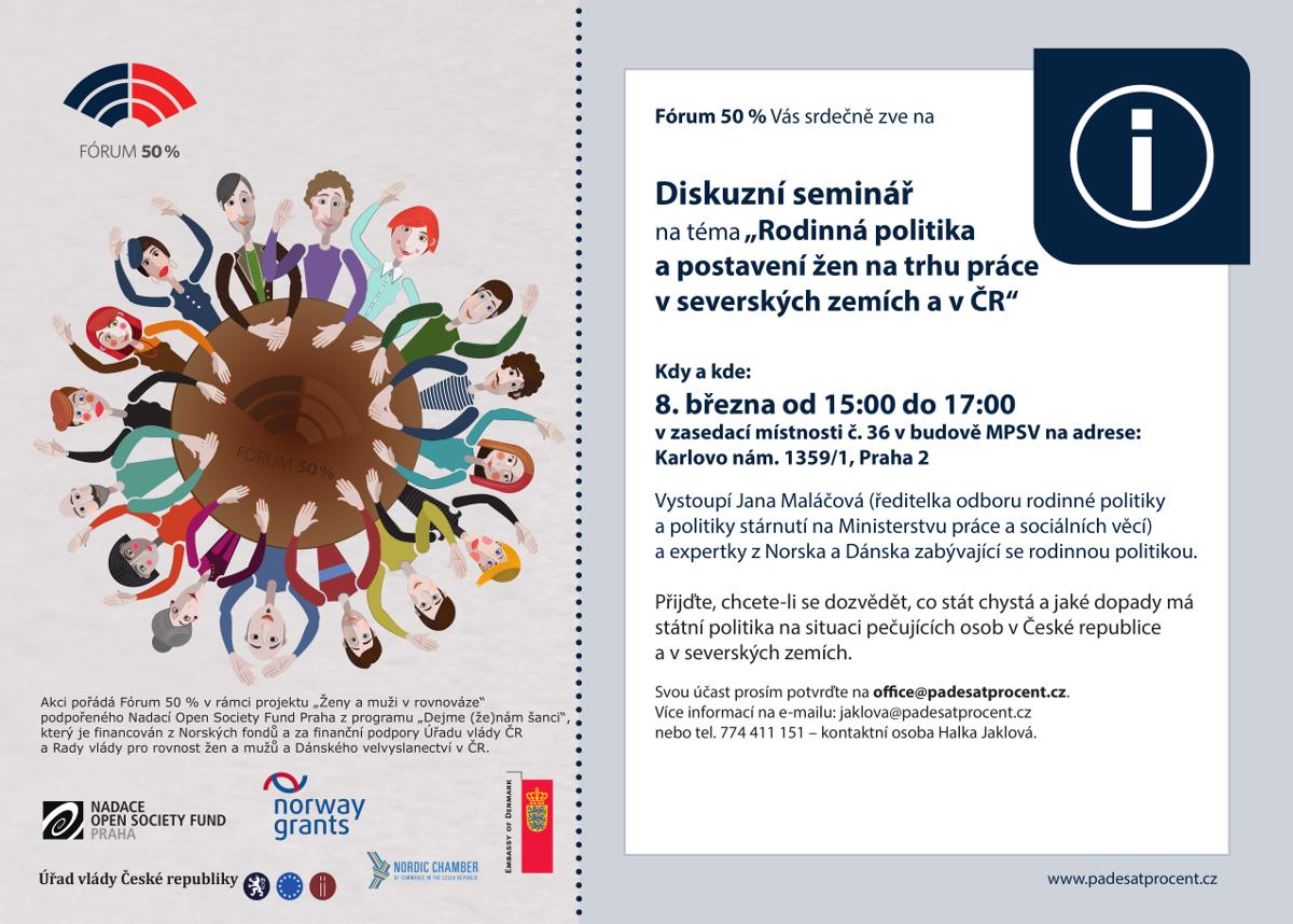 pozvanka_diskusni_seminar